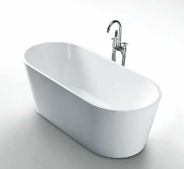 Galaxy Oval Free Standing Bath